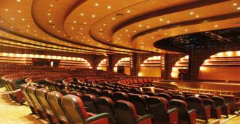 بهترین سالن های همایش و کنفرانس تهران