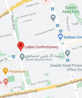 قنادی لادن