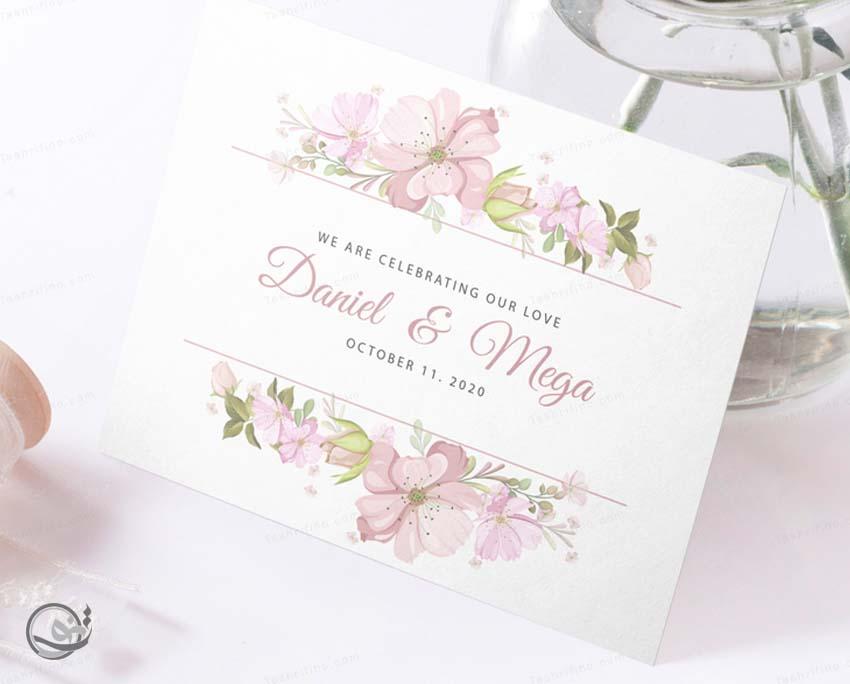 کارت عروسی لوکس امسال